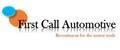 first call automotive jobs