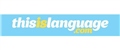 thisislanguage.com jobs